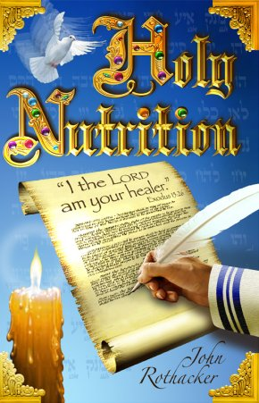 Holy Nutrition